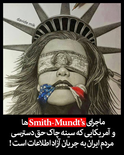 smith-mundt's